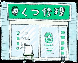 icon_crossroad