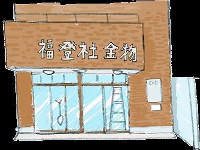 icon_fukutosha