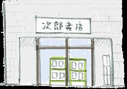icon_jiro_ssingle