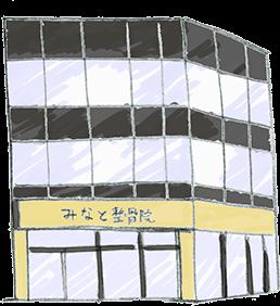 icon_minato