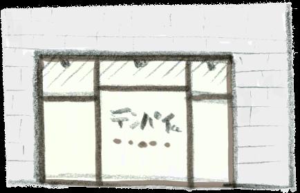 icon_tenpai_single