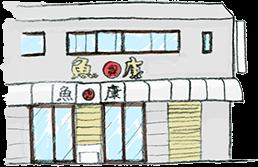 icon_uoyasu
